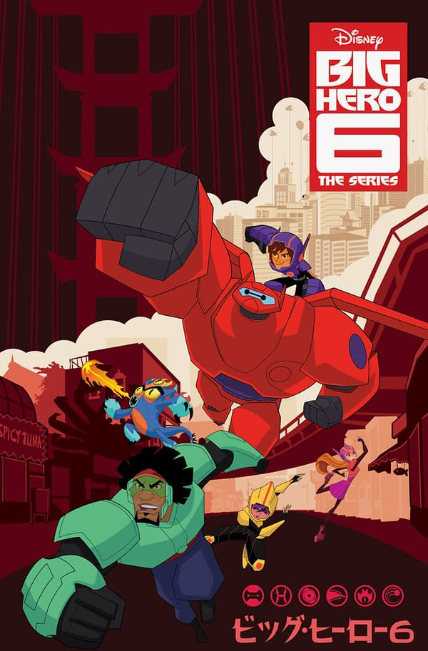 IDW Unveils Plans for Big Hero 6 Comics by Hannah Blumenreich and Nicoletta Baldari