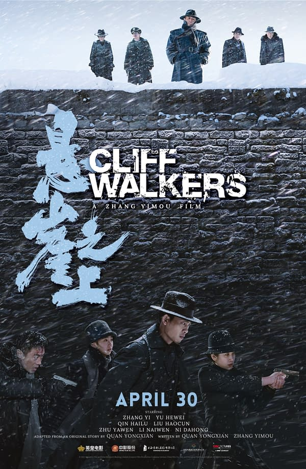 Poster for the film Cliff Walkers, courtesy of CMC Pictures.
