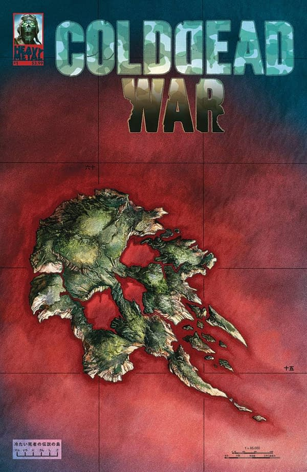 George Romero Launches Cold Dear War in Heavy Metal October 2020