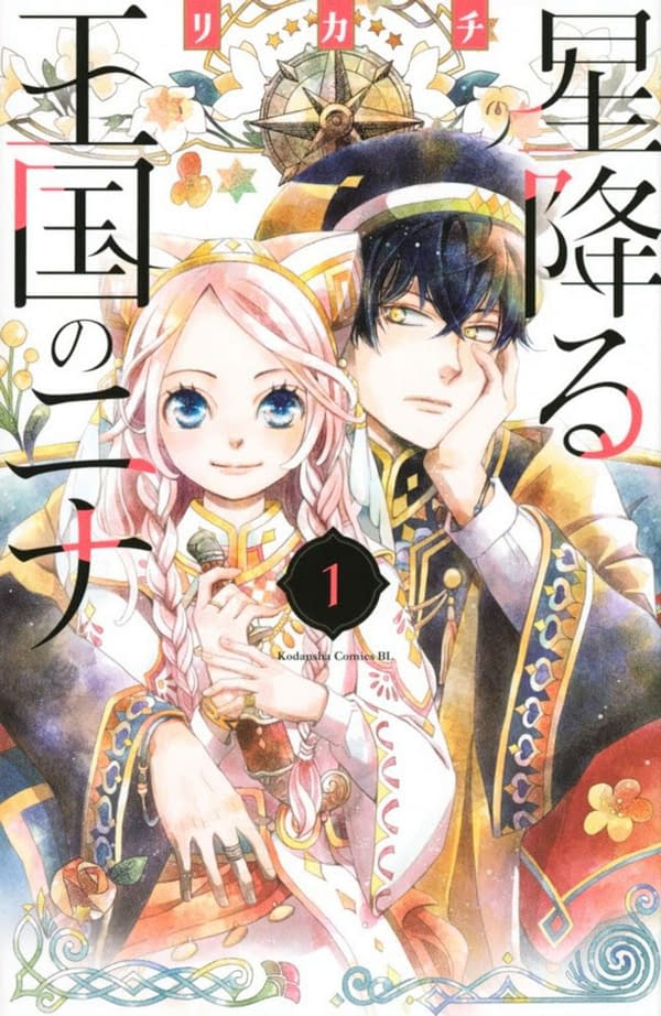 Kodansha Announces 4 New Digital Manga Titles for April 2021