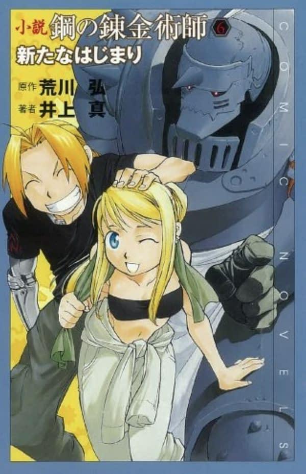 Viz Media Releases Full List of October 2021 Manga Titles