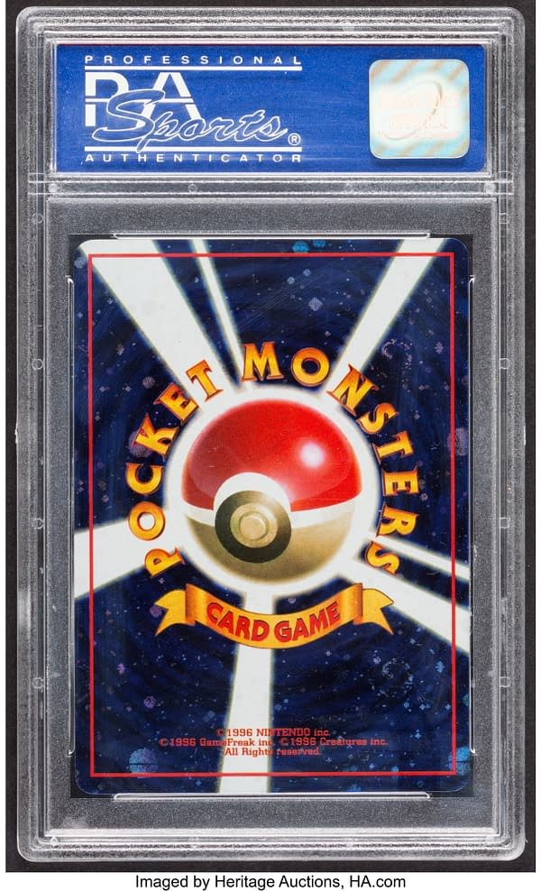 """The holofoil back face of the Japanese promo copy of """"Trading Please!"""" from the Pokémon TCG. Currently available on auction at Heritage Auctions' website."""