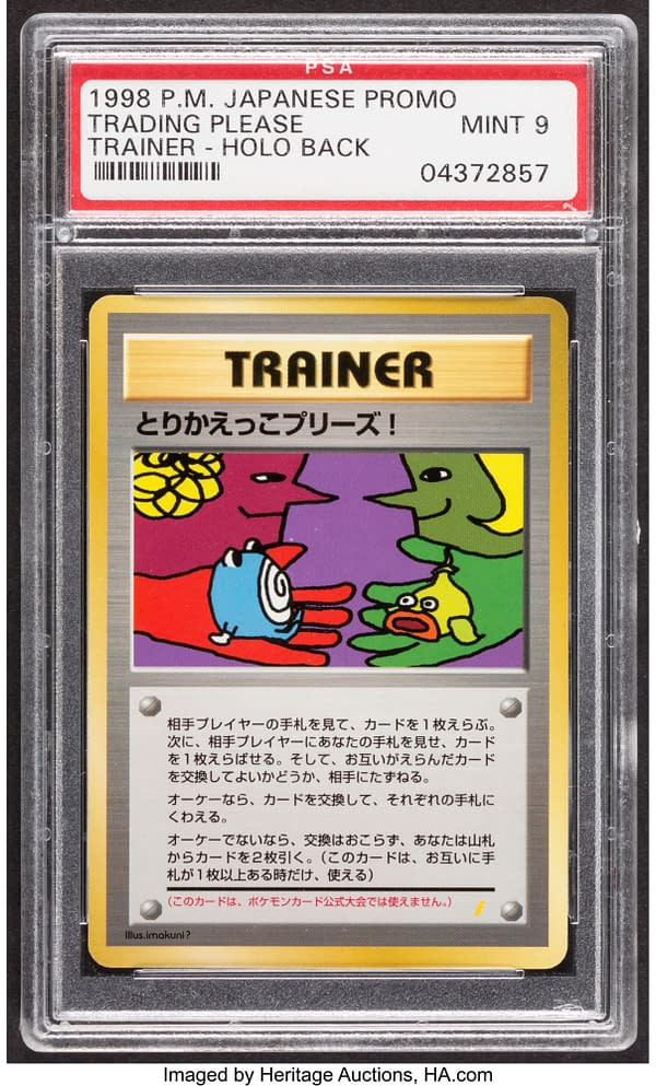 """The front face of the Japanese promo copy of """"Trading Please!"""" from the Pokémon TCG. Currently available on auction at Heritage Auctions' website."""