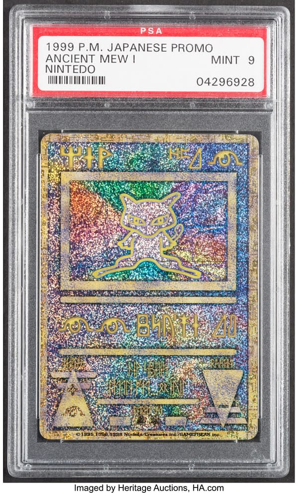 """The front face of the Japanese misprinted copy of Ancient Mew from the Pokémon TCG. Note its misspelling of Nintendo as """"Nintedo"""" on the bottom of the card. Currently available on auction at Heritage Auctions' website."""
