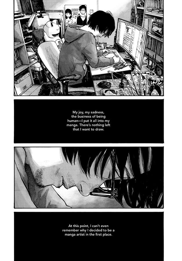 """""""Downfall"""": Inio Asano's Portrait of the Manga Artist As a Creepy Burnout [Review]"""