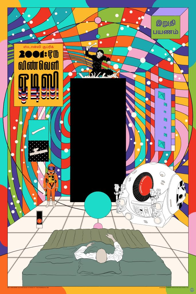 Plus Mondo Kubrick Goodness: 2001 & A Clockwork Orange Posters