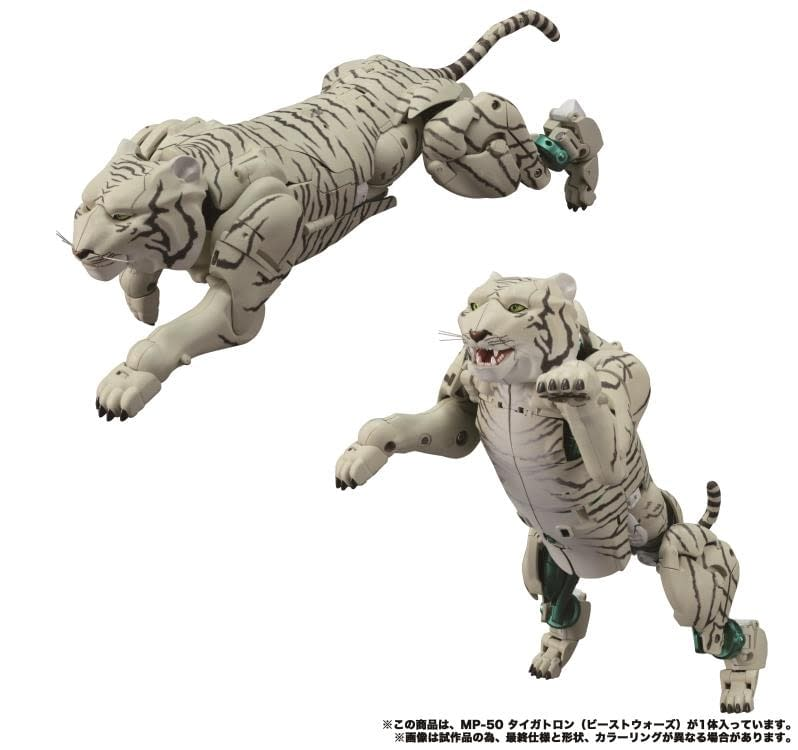 Tigratron Makes A Roar with New Masterpiece Edition from Hasbro