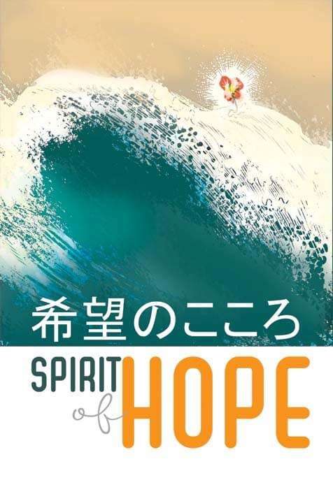 Preview: Spirit Of Hope