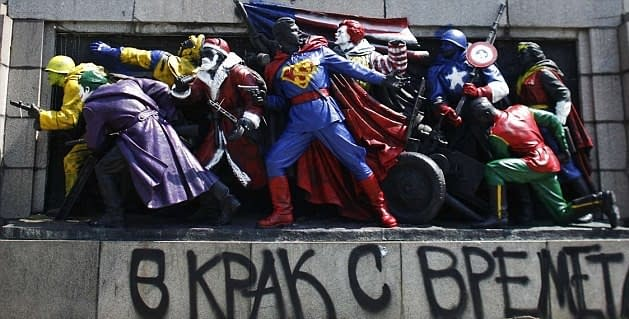 And Finally… The Justice League Of Bulgarian Socialists