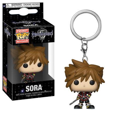 Funko Kingdom Hearts Pop Keychain 1