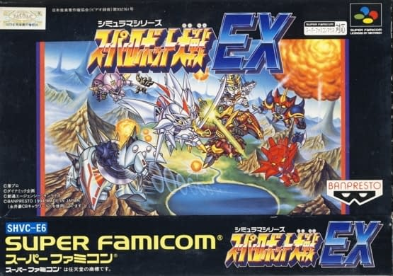 Someone Made a Fan Translation of Super Robot Wars EX