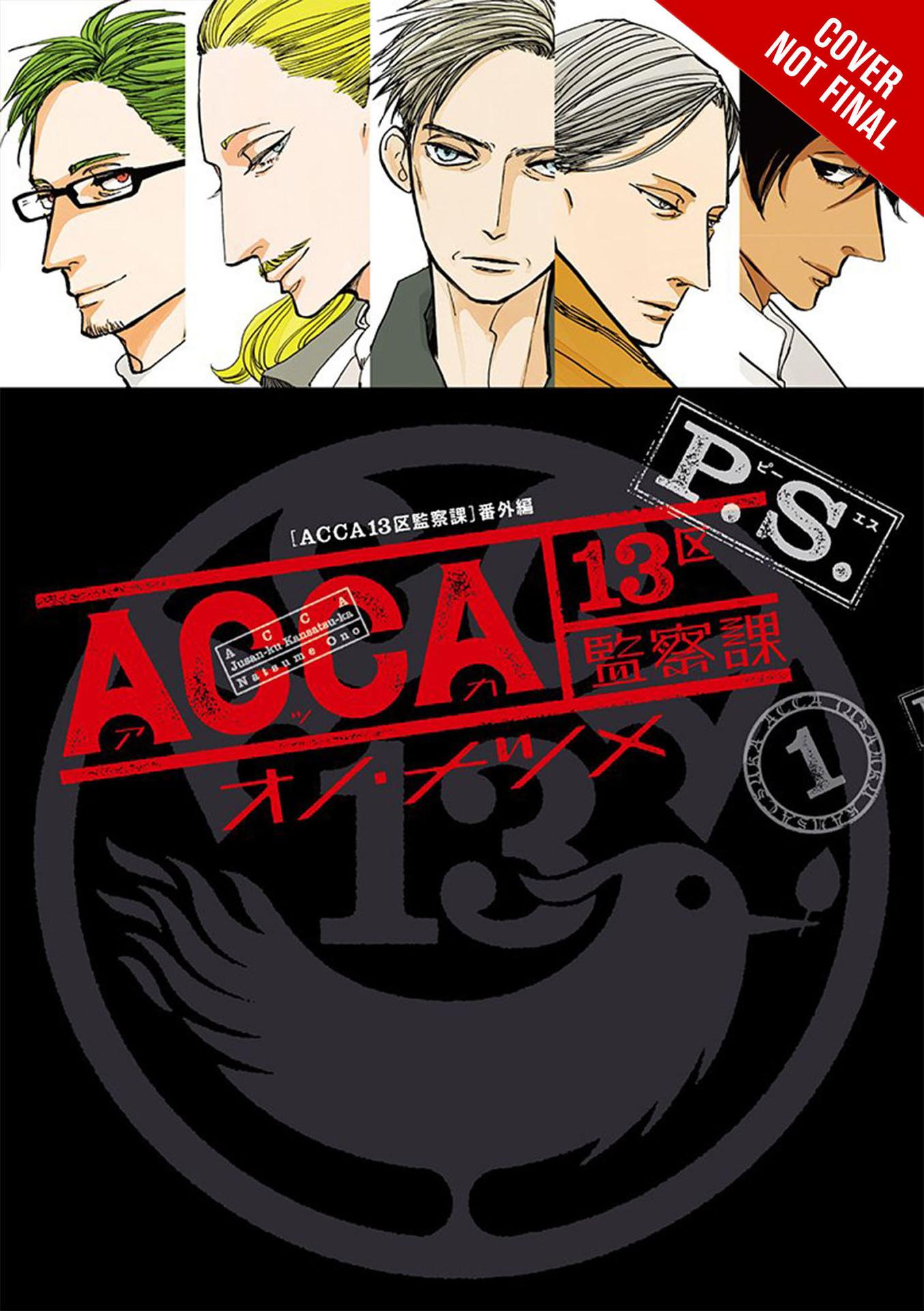 Yen Press Announces New Manga and Light Novel Titles for August 2020