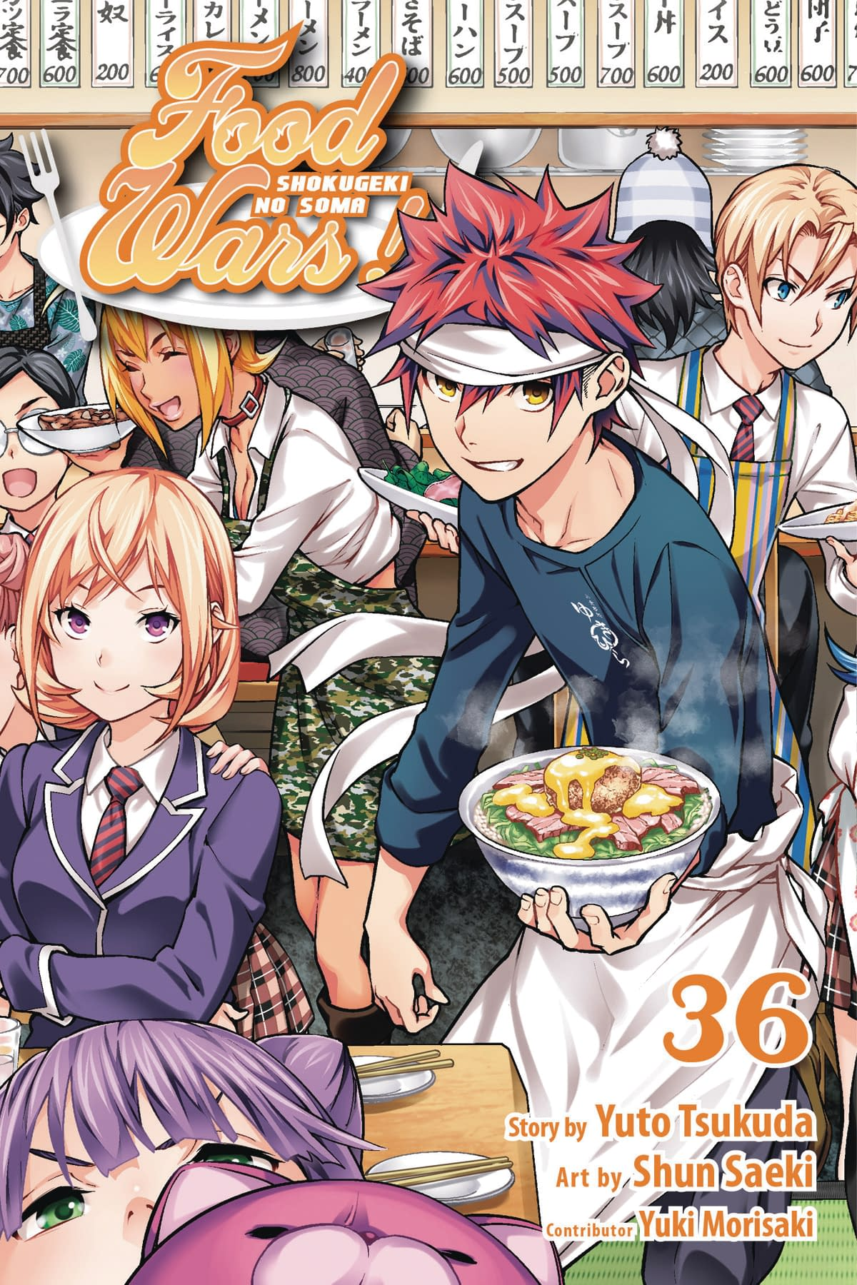 FOOD WARS SHOKUGEKI NO SOMA GN VOL 36