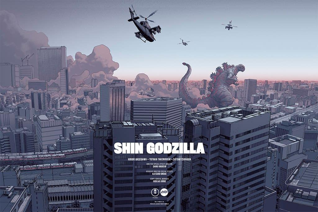 Mondo Godzilla 2