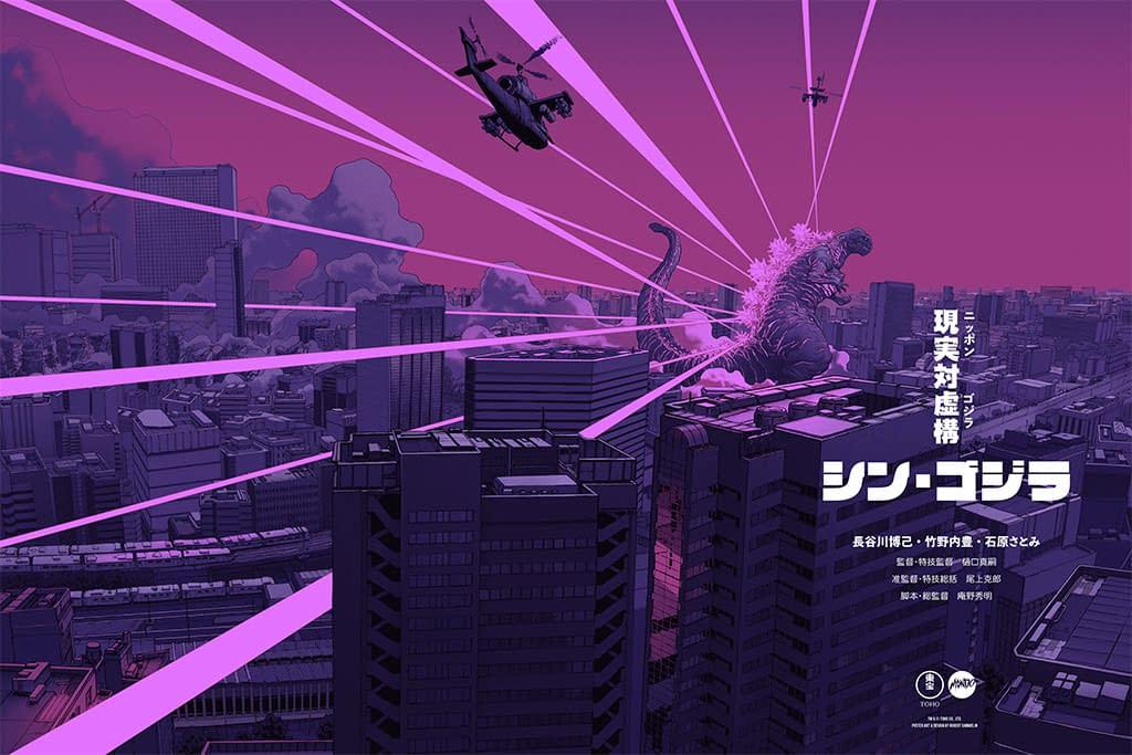 Mondo Godzilla 3