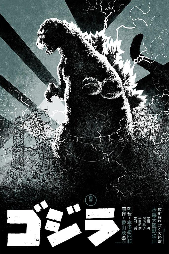 Mondo Godzilla 5