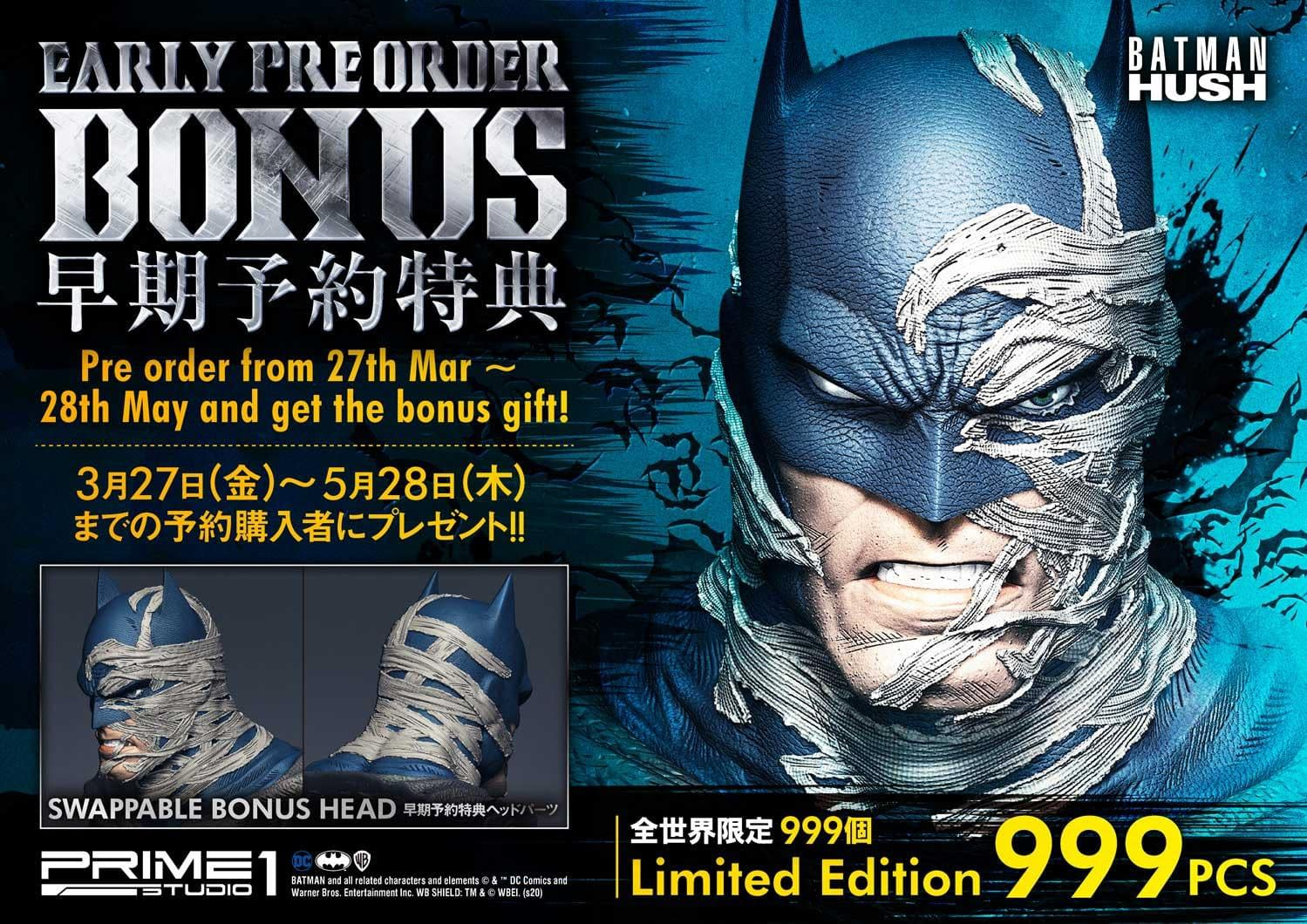 Prime-1-Batman-Batcave-Version-DX-001
