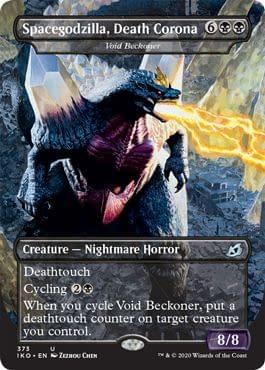 Spacegodzilla Death Corona mtg card