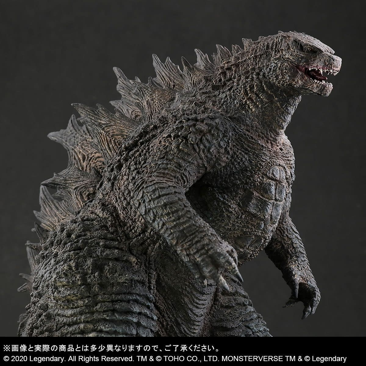 Godzilla King of the Monsters Gets A New Statue from X-Plus