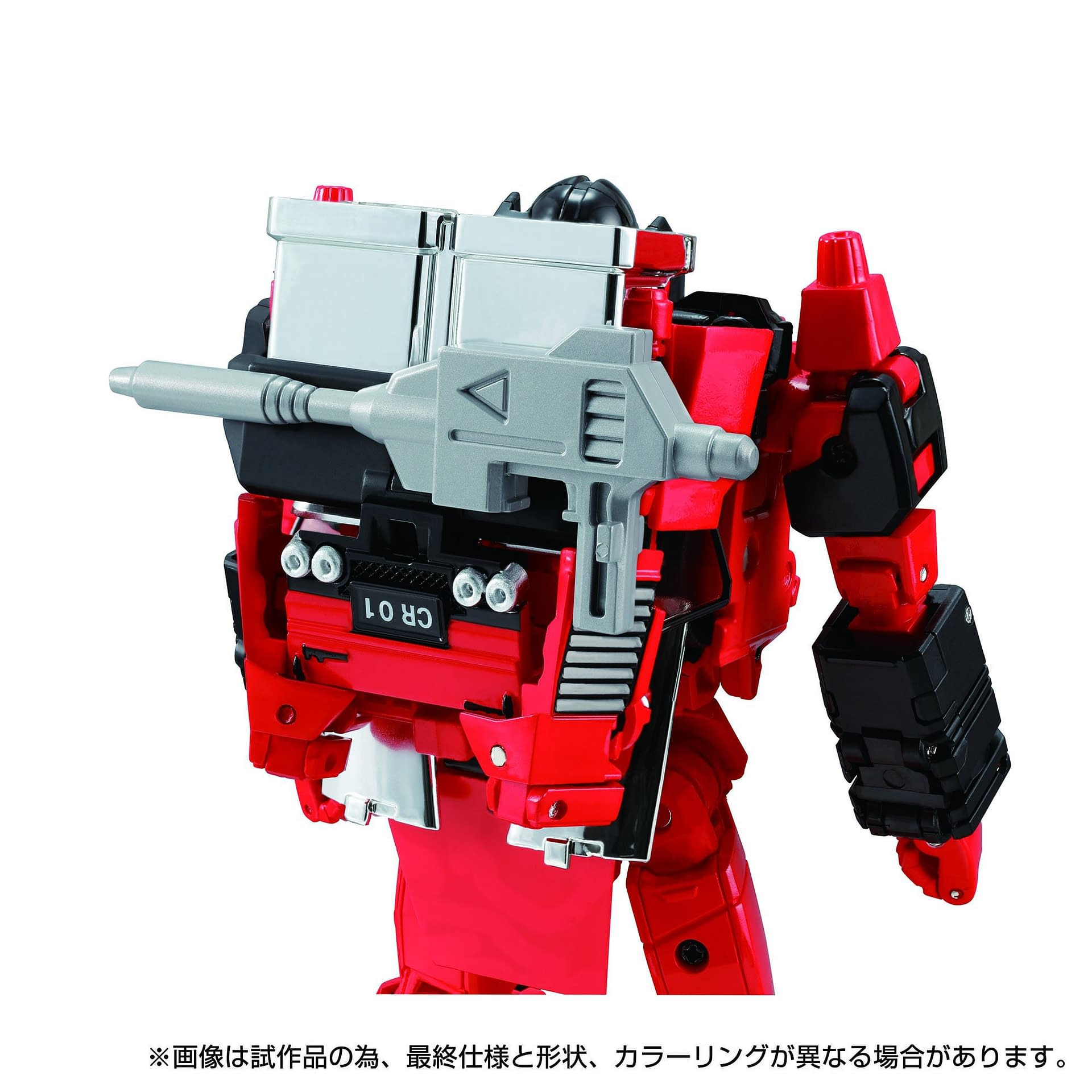 Transformers Takara Tomy Masterpiece MP-39+ Spinout Pre-order $114.99