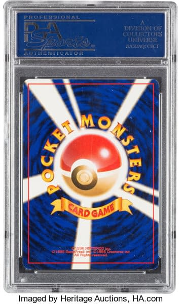 The rear face of the grade 8 Near-Mint-graded Tamamushi University promo Magikarp card on auction now at Heritage Auctions. From the Pokémon Trading Card Game.