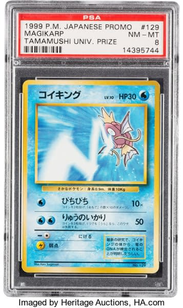 The front face of the grade 8 Near-Mint-graded Tamamushi University promo Magikarp card on auction now at Heritage Auctions. From the Pokémon Trading Card Game.