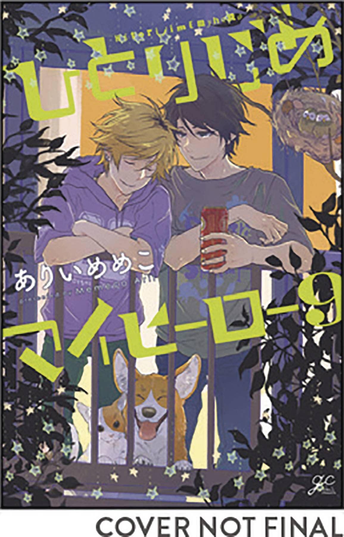 HITORIJIME MY HERO GN VOL 09 (RES) (MR)