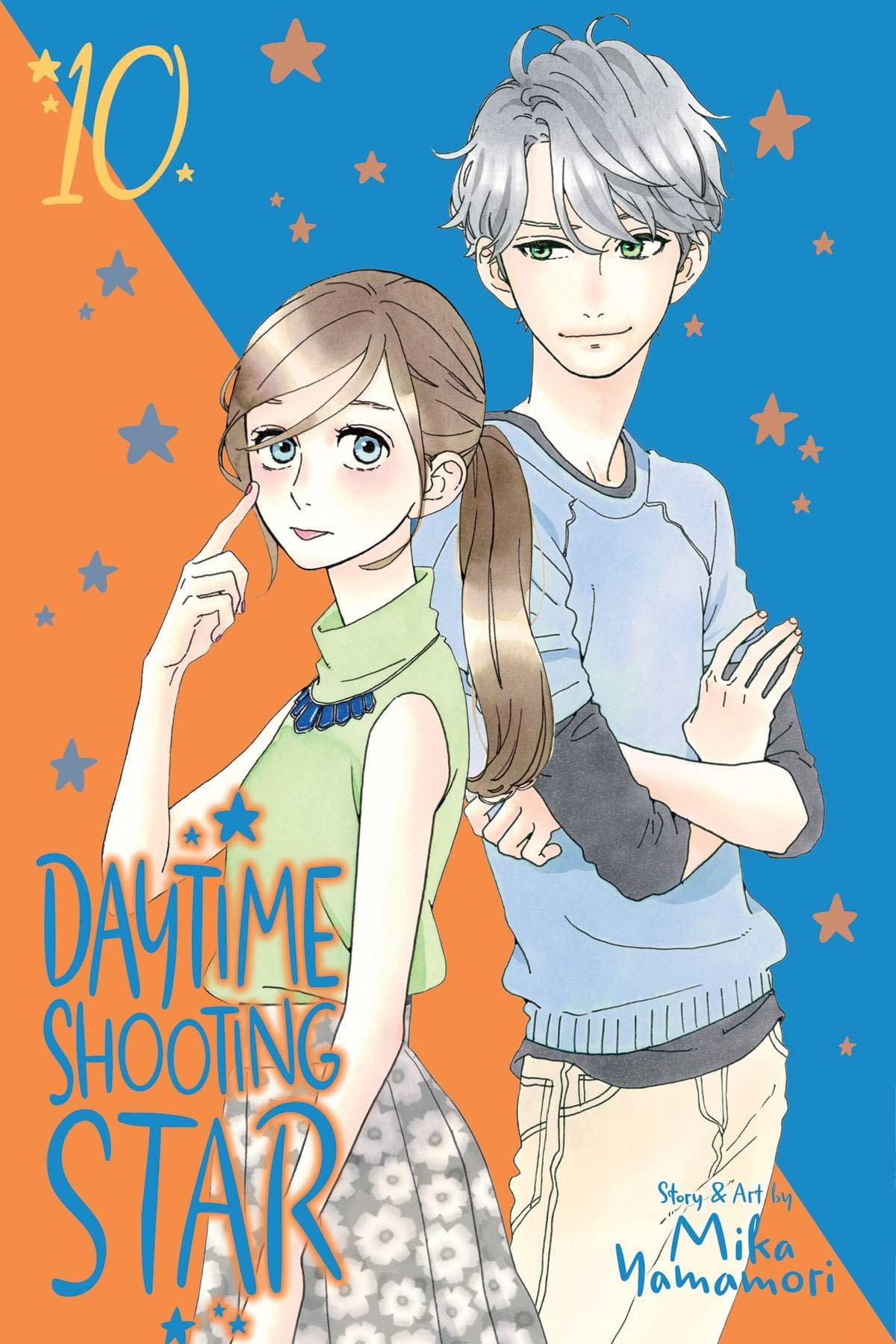 DAYTIME SHOOTING STAR GN VOL 10