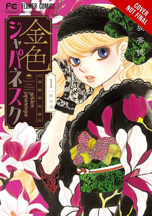 GOLDEN JAPANESQUE YOKOHAMA KARENTAN GN VOL 01