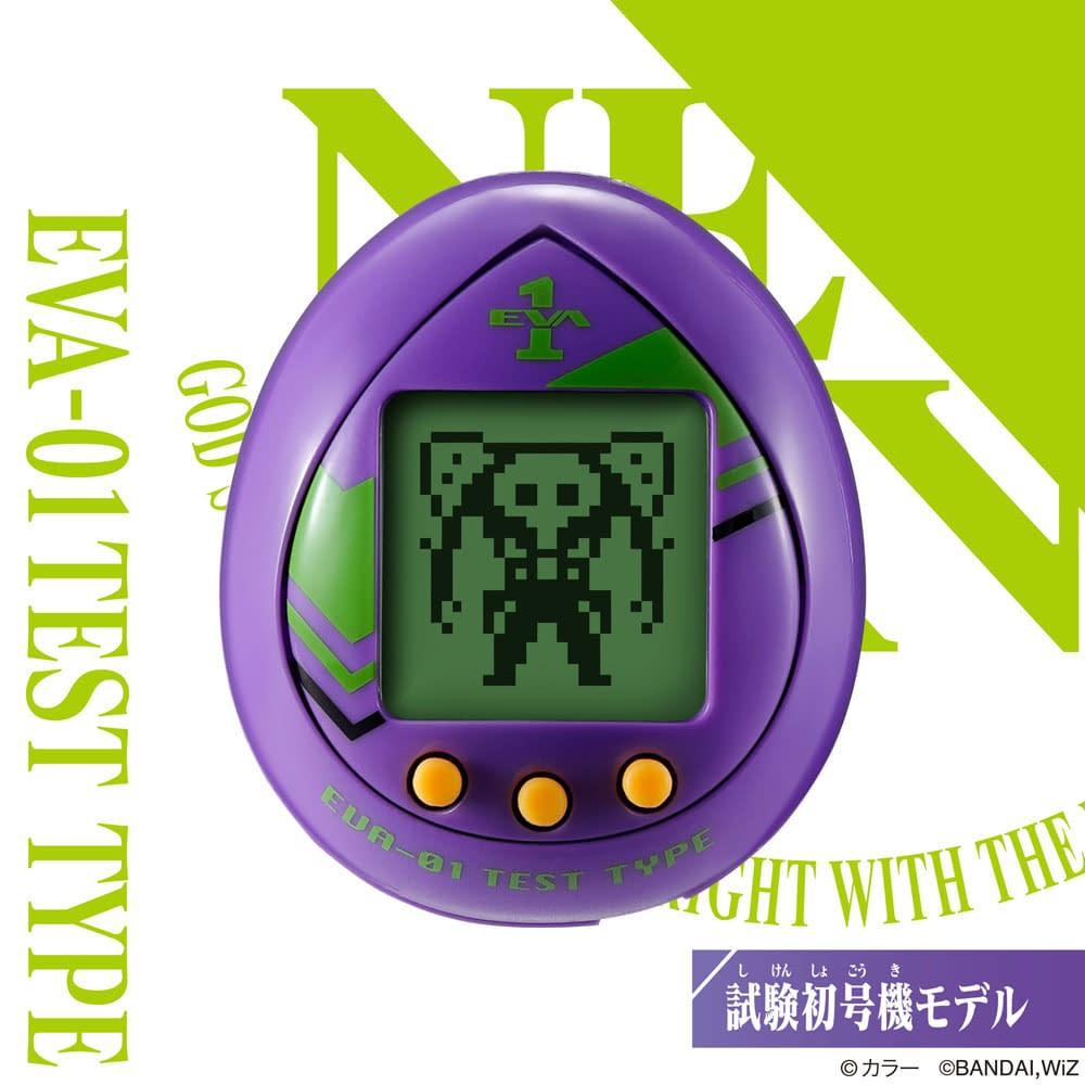 Evangelion x Tamagotchi Lets Fans to Raise Their Own Angel from Bandai