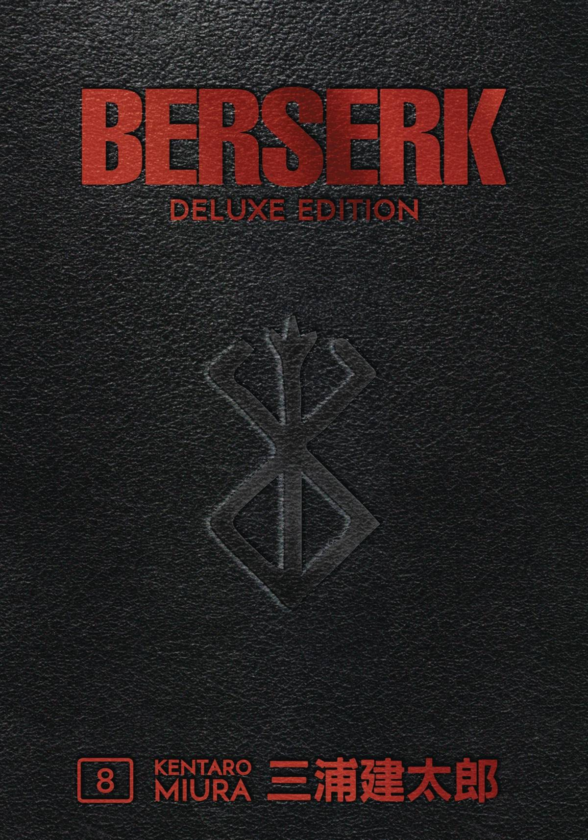 BERSERK DELUXE EDITION HC VOL 08