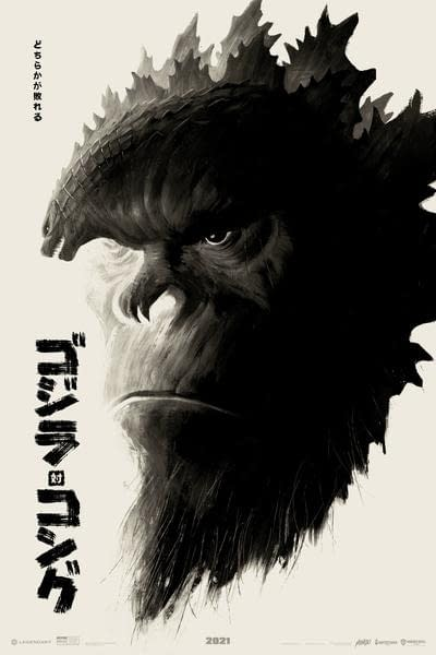 Godzilla Vs Kong Posters & Tiki Mugs On Sale At Mondo This Week
