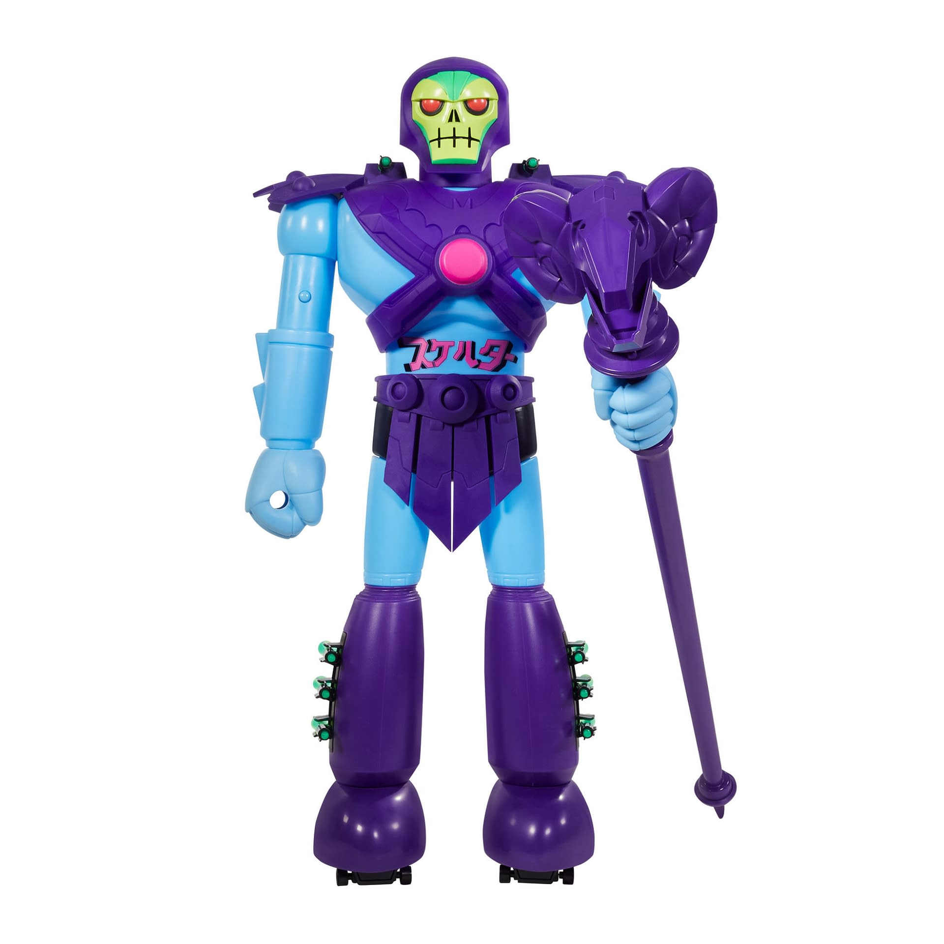 Skeletor Shogun Masters Figure Revealed For Mattel Creations