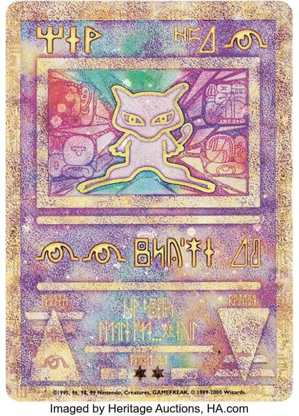 The copy of Ancient Mew, a valuable and rare card from the Pokémon Trading Card Game, offered alongside the production cel from Pokémon: The First Movie, up for auction at Heritage Auctions right now.