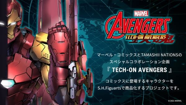 Welcome To An Iron Man World With Tech On Avengers From S.H. Figuarts