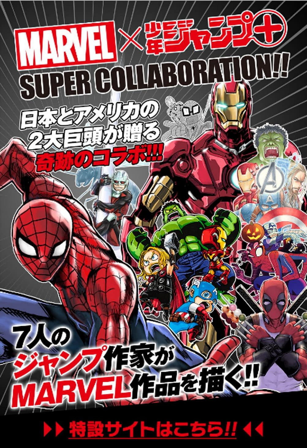 Yu-Gi-Oh! Creator Kazuki Takahashi Kicks Off New Marvel