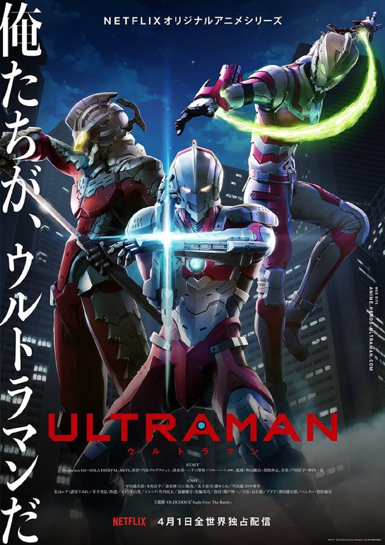 """Ultraman"" Anime Series Renewed for Season 2 at Netflix"