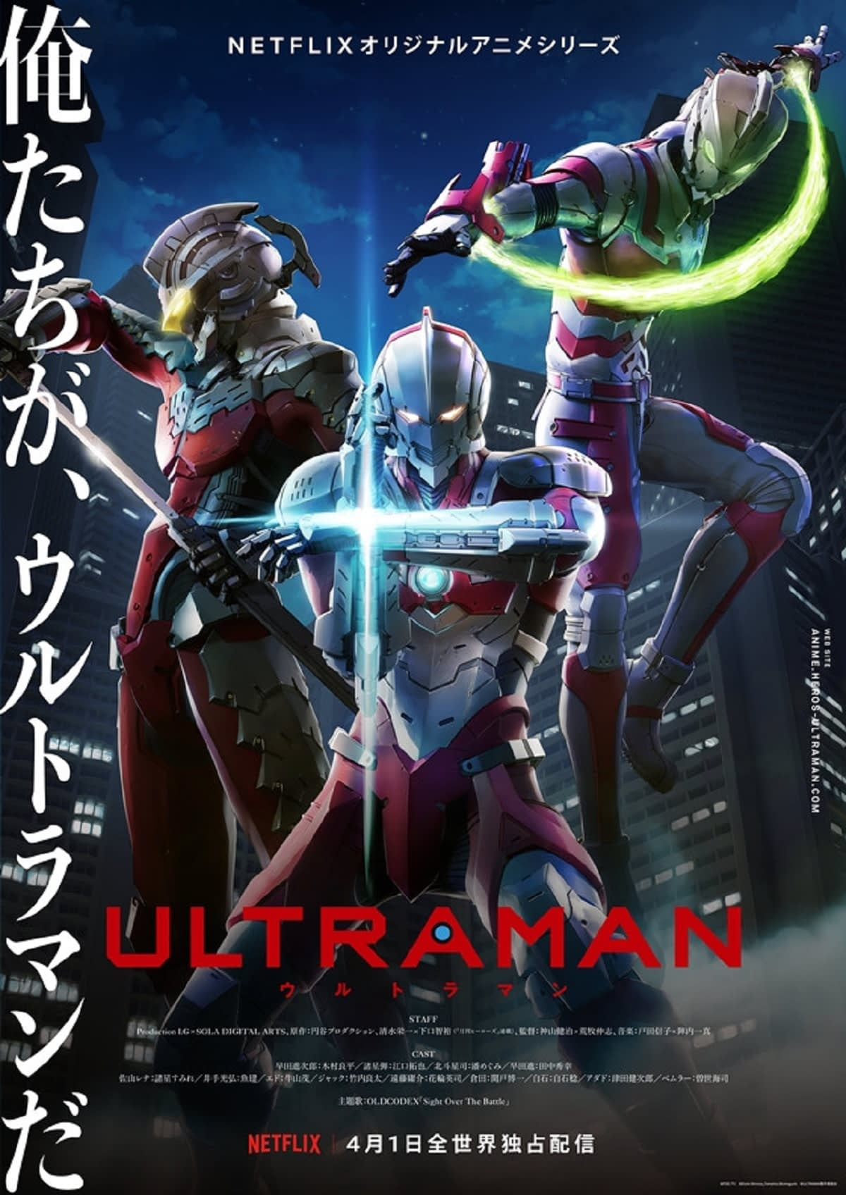 """Ultraman"" Anime Series Renewed for Season 2 at Netflix"