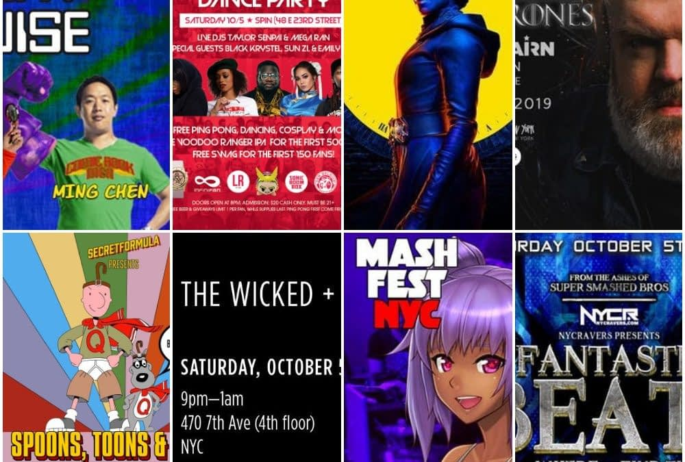 The Insanely Big After-Party List of New York Comic Con 2019 #NYCC (UPDATE)