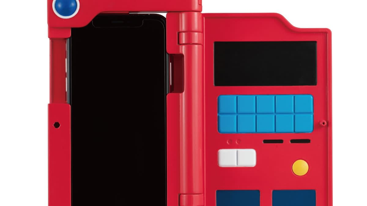 "Bandai Are Releasing A ""Pokémon"" Pokédex Smartphone Case"