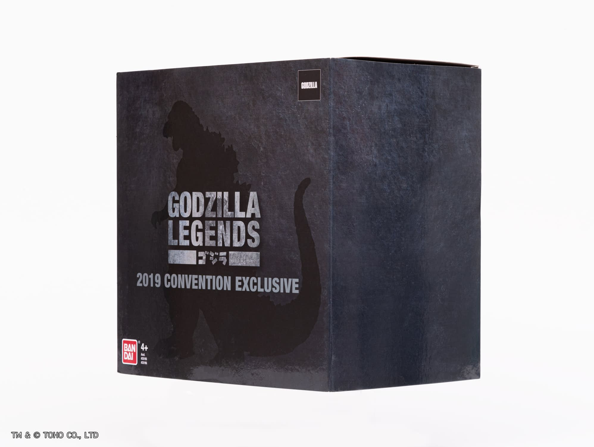 Godzilla Makes His Way to SDCC With a New Exclusive Figure