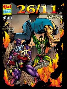nagraj-and-doga-superheroes-in-comics-combating-terrorism