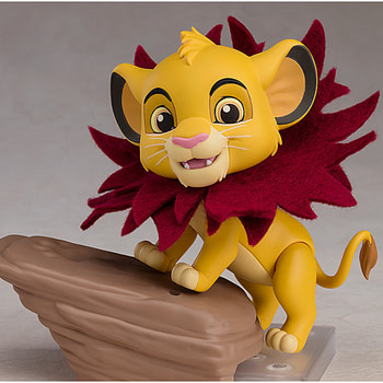 Simba Comes to Life with New Nendoroid from Good Smile Company