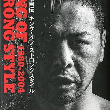 shinsuke nakamura autobiography