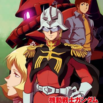 Crunchyroll Celebrating 40 Years of Gundam with New Series