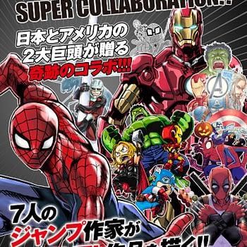 Yu-Gi-Oh Creator Kazuki Takahashi's Kicks Off New Marvel/Shonen Jump Manga Collaboration