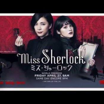 'Miss Sherlock' Premieres on HBO Go on September 1st