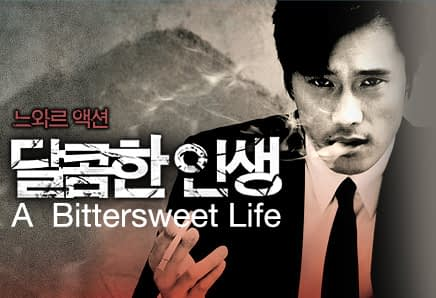 a-bittersweet-life-gd