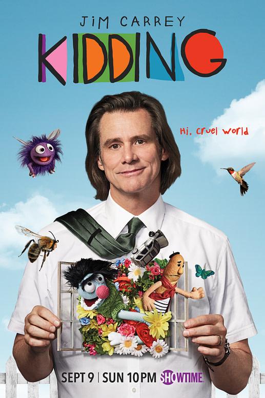 kidding season 1 episode 1 review rewind