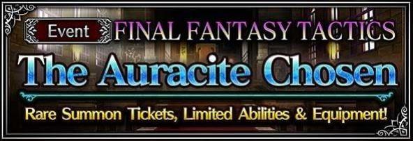 ffbe-auracite-chosen-banner
